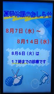 6A7A45EE-B114-4BB3-8B64-3F2E69DB32F3.jpg