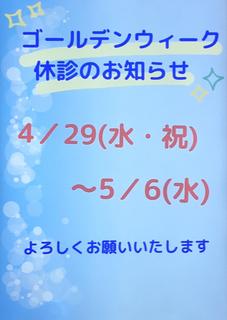 F82A4E60-030C-4990-B427-1D53EBE18580.jpg